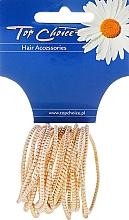 "Fragrances, Perfumes, Cosmetics Hair Ties ""White Collection"", white, 18 pcs - Top Choice"