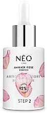 Fragrances, Perfumes, Cosmetics Antioxidant Hand Serum - Neonail Professional