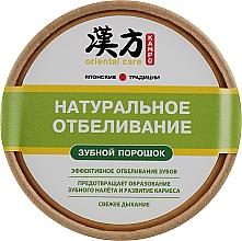 Fragrances, Perfumes, Cosmetics Natural Whitening Tooth Powder - Modum Kampo