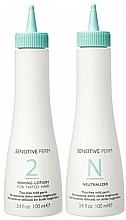 Fragrances, Perfumes, Cosmetics Set - No Inhibition Sensitive Perm 2 (lot/100ml + neutralizer/100ml)