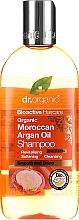 "Fragrances, Perfumes, Cosmetics Shampoo ""Argan Oil"" - Dr. Organic Bioactive Haircare Moroccan Argan Oil Shampoo"