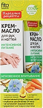 """Fragrances, Perfumes, Cosmetics Hand and Nail Cream-Butter """"Intensive Nutrition"""" - Fito Cosmetic"""
