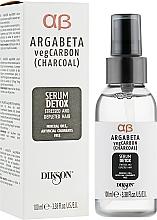 Fragrances, Perfumes, Cosmetics Detox Hair Serum - Dikson Argabeta Carbon Serum Detox