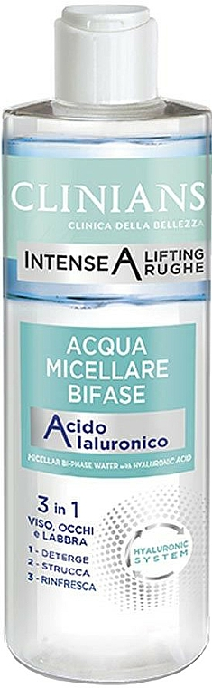 Bi-Phase Micellar Water - Clinians Intense A Micellar Bi-Phase Water 3in1 With Hyaluronic Acid — photo N1
