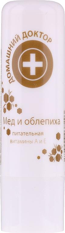 Honey & Sea Buckthorn Lip Balm - Home Doctor