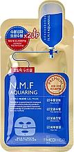 Fragrances, Perfumes, Cosmetics Hydrogel Facial Mask - Mediheal N.M.F Aquaring Hydro Nude Gel Mask