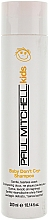 Fragrances, Perfumes, Cosmetics Baby Shampoo - Paul Mitchell Kids Baby Don't Cry Shampoo