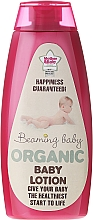 Fragrances, Perfumes, Cosmetics Body Lotion - Beaming Baby Baby Body Lotion