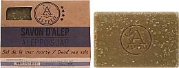 Fragrances, Perfumes, Cosmetics Aleppo Soap with Sea Salt - Alepeo Aleppo Soap Dead Sea Salt 8%