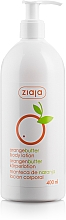 Fragrances, Perfumes, Cosmetics Orange Butter Body Lotion - Ziaja Orange Butter Body Lotion