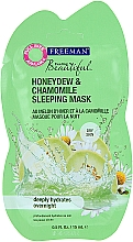 "Fragrances, Perfumes, Cosmetics Facial Night Mask ""Butternut Melon & Chamomile"" - Freeman Feeling Beautiful Mask"