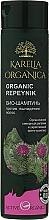 """Fragrances, Perfumes, Cosmetics Anti Hair Loss Bio Shampoo """"Organic Repeynik"""" - Fratti HB Karelia Organica"""