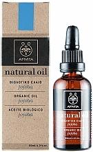 Fragrances, Perfumes, Cosmetics Natural Jojoba Oil - Apivita Aromatherapy Organic Jojoba Oil