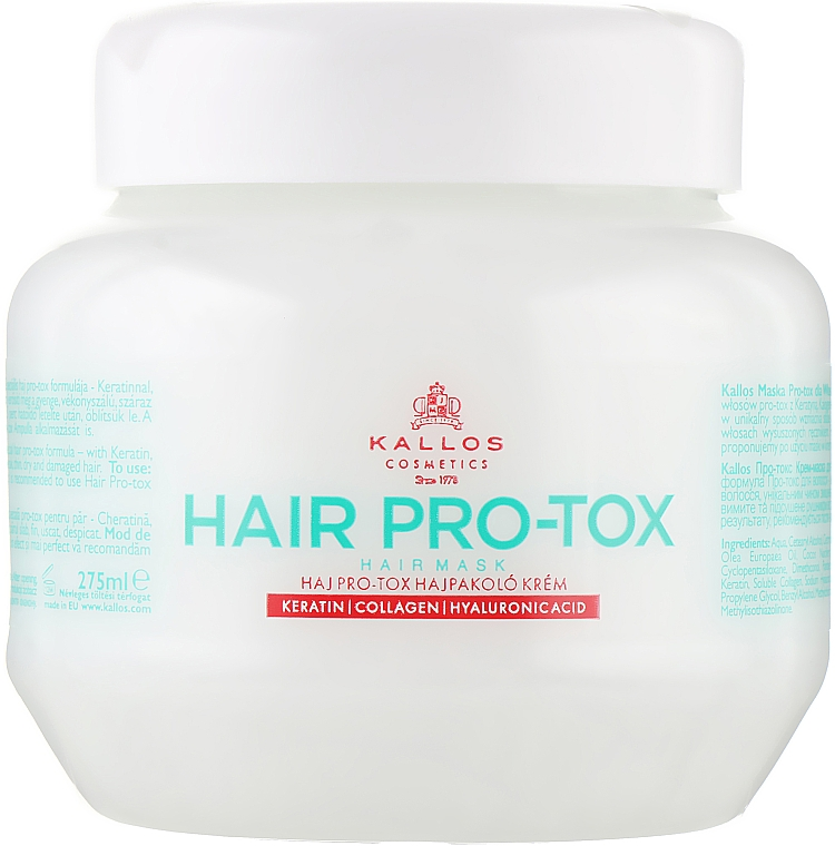 Keratin, Collagen & Hyaluronic Acid Hair Mask - Kallos Cosmetics Pro-Tox Hair Mask — photo N1