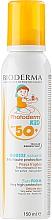 Fragrances, Perfumes, Cosmetics Kids Sunscreen Mousse - Bioderma Photoderm KiD Mousse SPF 50+