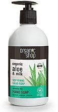 "Fragrances, Perfumes, Cosmetics Softening Liquid Hand Soaop ""Barbados Aloe"" - Organic Shop Organic Aloe Vera and Milk Hand Soap"