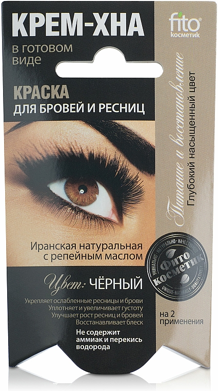 Brow & Lash Cream-Henna - Fito Cosmetic