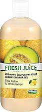 "Fragrances, Perfumes, Cosmetics Shower Cream-Gel ""Thai Melon and White Lemon"" - Fresh Juice Creamy Shower Gel Thai Melon & White Lemon"