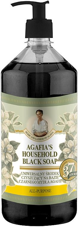 Household Black Soap - Retsepty Babushki Agafi Herbs and Collections