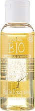 Fragrances, Perfumes, Cosmetics Face and Body Oil with Argan Oil - Marilou Bio
