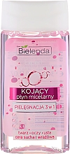 Fragrances, Perfumes, Cosmetics Soothing Micellar Liquid 3 in 1 - Bielenda Expert Czystej Skyry