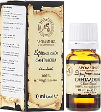 "Fragrances, Perfumes, Cosmetics Essential Oil ""Santal"" - Aromatika"