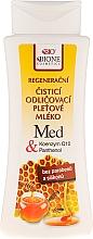 Fragrances, Perfumes, Cosmetics Facial Milk - Bione Cosmetics Honey + Q10 Milk