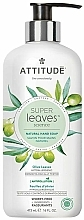 """Fragrances, Perfumes, Cosmetics Hand Liquid Soap """"Olive Leaves"""" - Attitude Super Leaves Natural Hand Soap Olive Leaves"""
