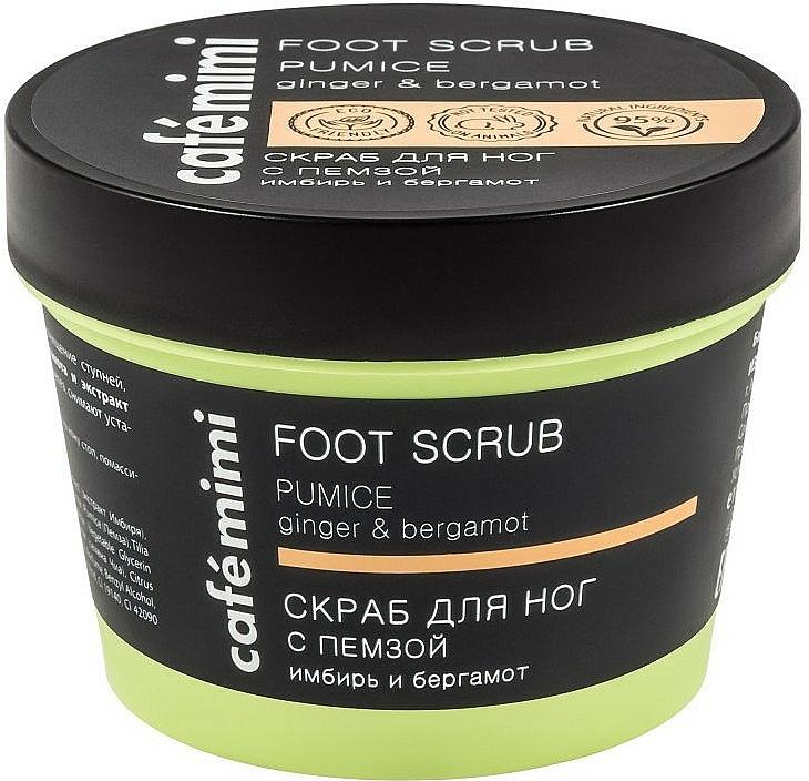 "Foot Scrub with Pumice ""Ginger and Bergamot"" - Cafe Mimi Foot Scrub Pumice"