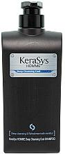 "Fragrances, Perfumes, Cosmetics Shampoo ""Refreshing"" for Men - KeraSys Homme Deep Cleansing Cool Shampoo"