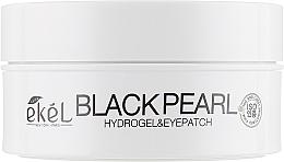 Fragrances, Perfumes, Cosmetics Hydrogel Black Pearl Eye Patches - Ekel Ample Hydrogel Eyepatch