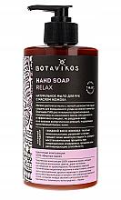 Fragrances, Perfumes, Cosmetics Liquid Hand Soap with Jojoba Oil - Botavikos Relax Hand Soap