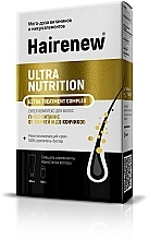 Root-to-Ends Hypernutrition Innovative Hair Complex - Hairenew Ultra Nutrition Extra Treatment Complex — photo N1