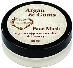Fragrances, Perfumes, Cosmetics Argan & Goats Face Mask - The Secret Soap Store Argan & Goats Face Mask