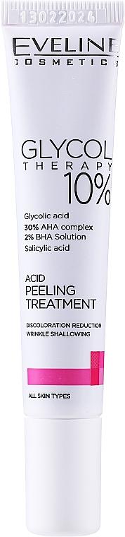 Acidic Peeling 10% - Eveline Glycol Therapy Kwasowa Kuracja Peelingująca 10%