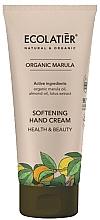 "Fragrances, Perfumes, Cosmetics Hand Cream ""Health and Beauty"" - Ecolatier Organic Marula Softening Hand Cream"