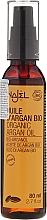 Fragrances, Perfumes, Cosmetics Organic Argan Oil - Najel