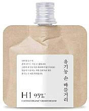 Fragrances, Perfumes, Cosmetics Hand Cream - Toun28 H1 Organic Hand Cream