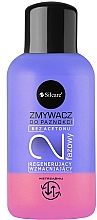 """Fragrances, Perfumes, Cosmetics Bi-Phase Nail Polish Remover """"Strengthening and Regeneration"""" - Silcare"""