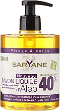Fragrances, Perfumes, Cosmetics Liquid Soap - Saryane Savon Liquide DAlep