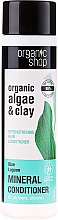 """Fragrances, Perfumes, Cosmetics Hair Conditioner """"Strengthening. Blue Lagoon"""" - Organic Shop Organic Algae and Pearl Mineral Conditioner"""