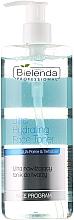 Fragrances, Perfumes, Cosmetics Ultra-Moisturizing Face Tonic - Bielenda Professional Face Program Ultra Hydrating Face Toner