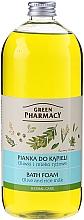 "Fragrances, Perfumes, Cosmetics Bubble Bath ""Olive and Rice Milk"" - Green Pharmacy"