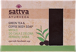 Fragrances, Perfumes, Cosmetics Body Soap - Sattva Ayurveda Green Tea & Coffee Body Soap