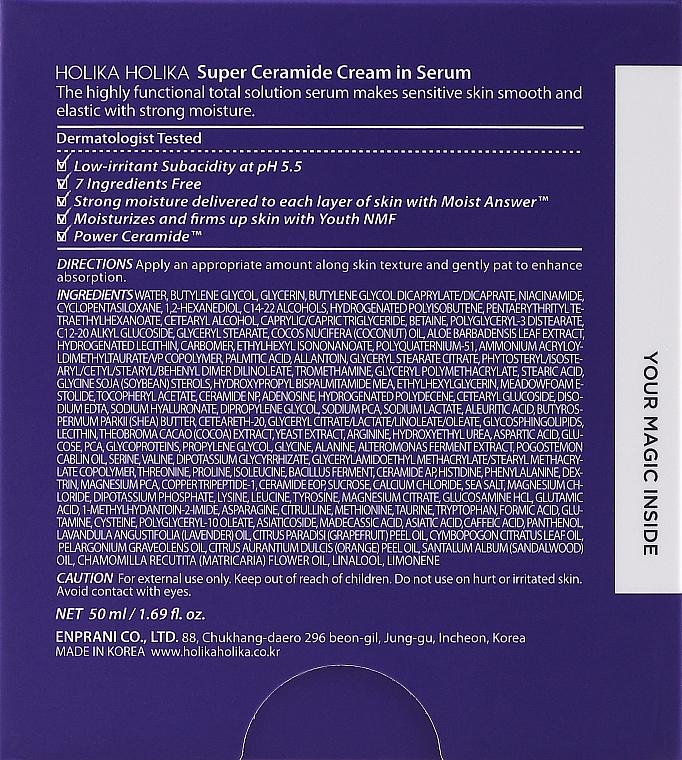 Facial Cream-Serum - Holika Holika Good Cera Super Ceramide Cream In Serum — photo N3
