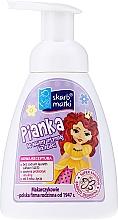 Fragrances, Perfumes, Cosmetics Kids Intimate Hygiene Foam, Princess 3 Purple Background - Skarb Matki Intimate Hygiene Foam For Children