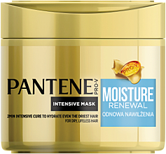 "Fragrances, Perfumes, Cosmetics Intensive Mask ""Moisturizing & Repair"" - Pantene Pro-V Moisture Renewal Intensive Mask"