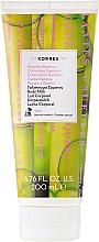 Fragrances, Perfumes, Cosmetics Body Milk - Korres Cucumber Bamboo Body Milk