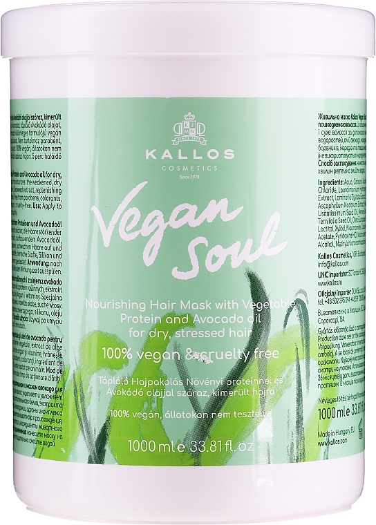 Nourishing Hair Mask with Plant Proteins & Avocado Oil - Kallos Cosmetics KJMN Vegan Soul Nourishing Hair Mask