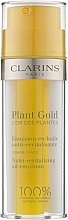 Fragrances, Perfumes, Cosmetics Nourishing Face Emulsion with Blue Orchid Oil - Clarins Plant Gold Nutri-Revitalizing Oil-Emulsion